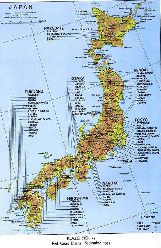 Kampnamen Japan