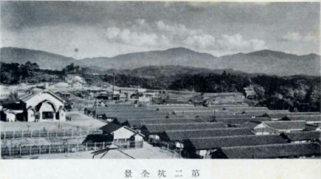 Gevangenenkamp Fukuoka 8B